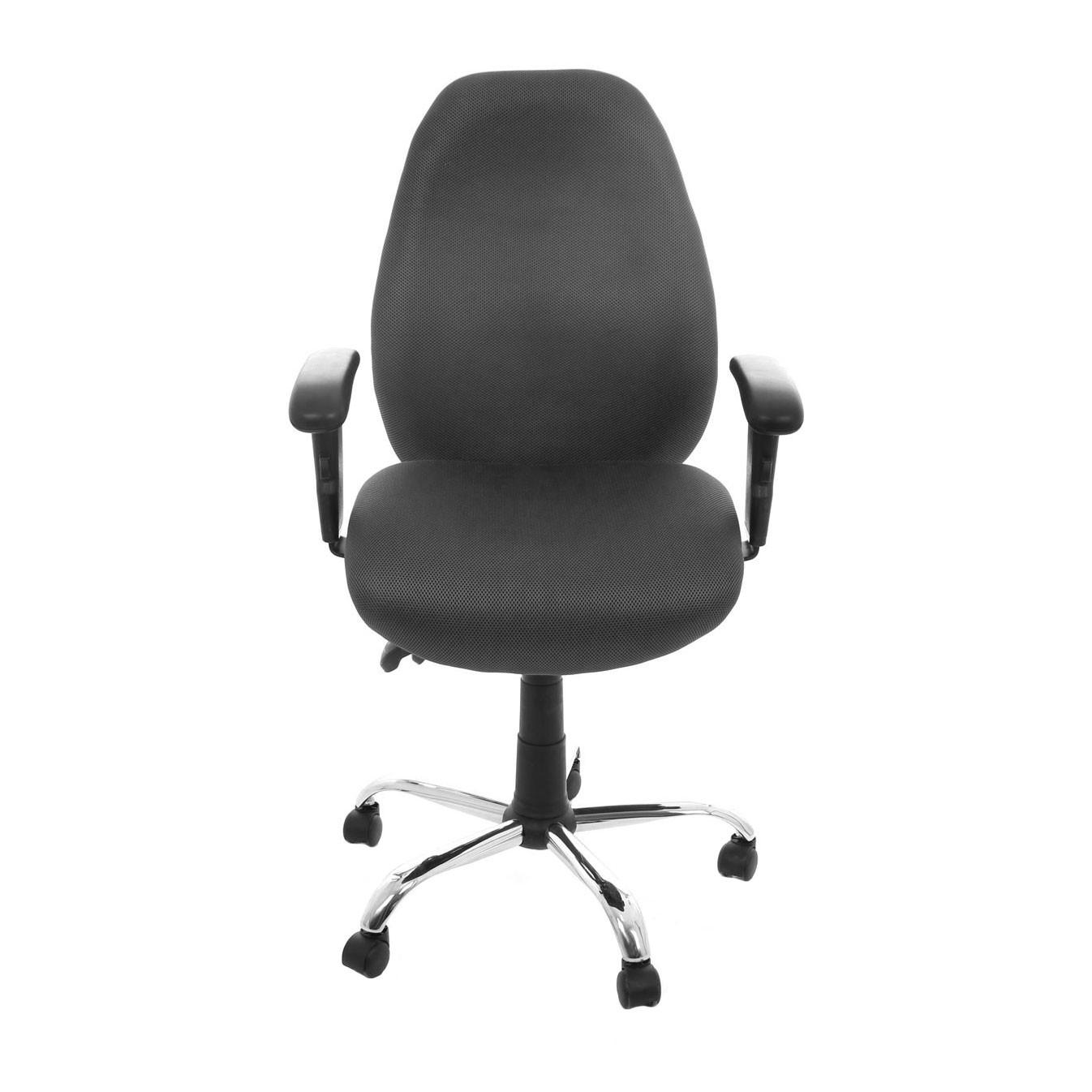 Scaun birou ergonomic Cetus, rotativ, material textil, gri
