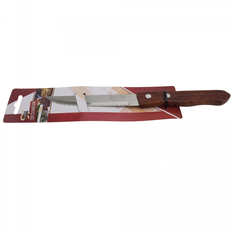 Cutit universal Kasemi 1101784, lemn + inox, 20.5 x 1.8 cm