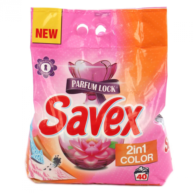 Detergent rufe, automat, Savex Parfum Lock 2 in 1 color, 4 kg