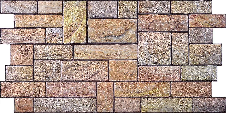Panou decorativ Stone Cut yellow, PVC, maro, 97.7 x 49.3 cm, 0.4 mm