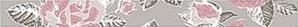 Brau faianta Bari Gris gri lucios 4.5 x 50 cm