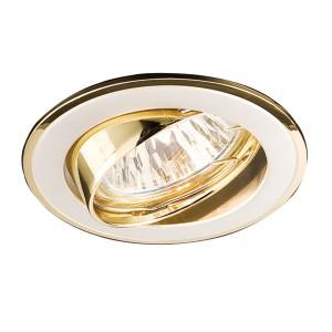 Spot incastrat ELC 229B 70006, GU5.3, perla argint/aur