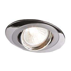 Spot incastrat ELC 104 70057, GU5.3, perla crom / crom