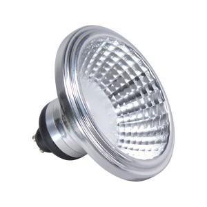 Bec LED Spot Light 2220102 spot GU10 5W metal lumina calda