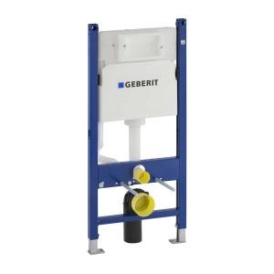 Rezervor apa, incastrat, Geberit Duofix Delta 111.153.00.1, 3 / 7.5 L, 50 x 112 cm