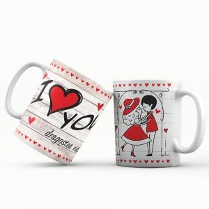 Cana cu mesaj de iubire, ES5530-201, ceramica, 330 ml