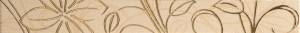 Brau faianta Bolonia crem mat 4.5 x 40 cm