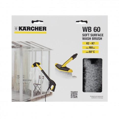 Perie pentru spalare transversala, Karcher, 2.643-233.0