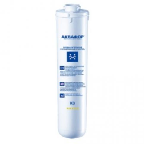 Cartus filtrare pentru apa potabila, pentru Aquaphor Solo, Crystal, Morion, carbonblock si argint 3 mcm, K1-03