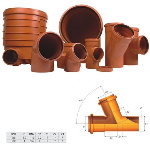 Ramificatie PVC cu inel, 160 x 160 x 67 mm