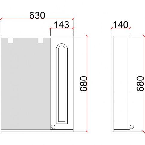 Dulap baie cu oglinda, iluminare si polita, 1 usa, dreapta, Martplast, rosu, 63 x 14 x 68 cm