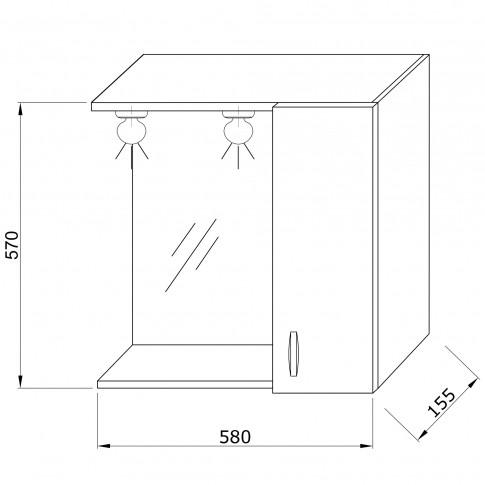 Dulap baie cu oglinda, iluminare si polita, 1 usa, Savini Due Capri New 4195, rovere bianco, 58 x 57 x 15.5