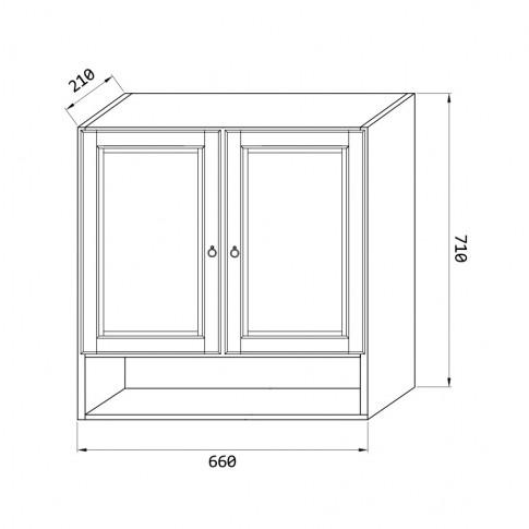 Dulap baie suspendat, Savini Due Daiana 736/41, 2 usi, decape alb, 66 x 21 x 71 cm