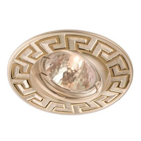 Spot incastrat ELC 329 70097, GU5.3, orientabil, auriu / perla argint