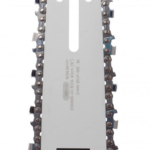 Sina de ghidaj + lant pentru drujba / motofierastrau Hikoki, 40 cm, 325, 1.3 mm
