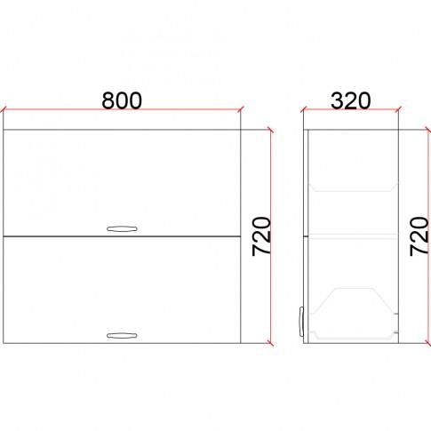 Corp superior bucatarie Martplast 3010, diverse culori, 80 x 32 x 72 cm