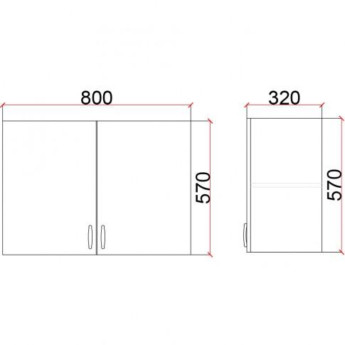 Corp superior bucatarie Martplast 1008, diverse culori, 80 x 32 x 57 cm