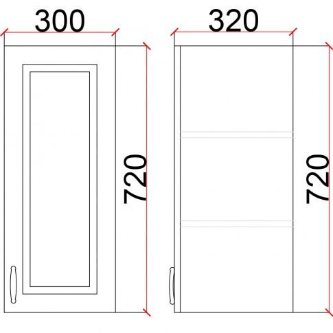 Corp superior bucatarie Martplast 1003, furnir diverse culori, 50 x 32 x 72 cm