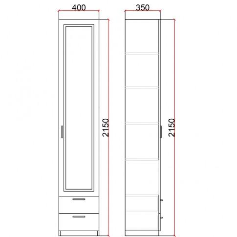 Dulap camera tineret Natalia T2, cu o usa + 2 sertare, furnir diverse culori, 40 x 215 x 35 cm, 1C