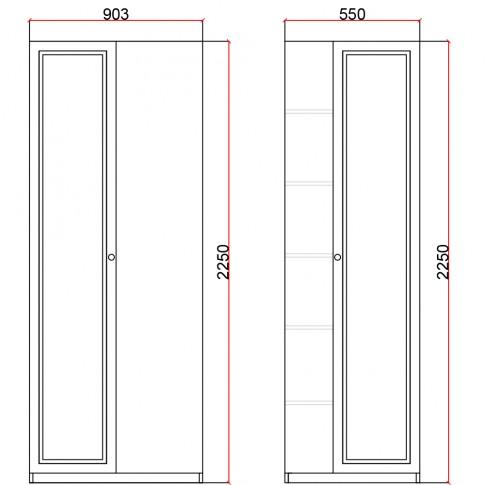 Dulap dormitor Stefan DS8, pe colt, stanga, furnir diverse culori, o usa, 90.5 x 55 x 225 cm, 2C