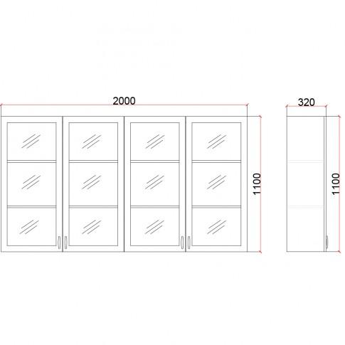 Vitrina living cu usi sticla Valentino LV29, furnir diverse culori, 200 x 32 x 110 cm