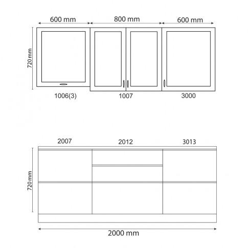 Bucatarie Visuri, caz 6 - Ocnele Mari, nuc + bej mat, 200 cm