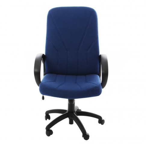 Scaun birou directorial Leganza, rotativ, stofa C14, albastru inchis