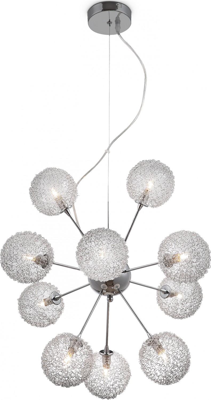dedeman enigma lustra 10x40w g9 56620 10h lustre lustre si candelabre iluminat de interior. Black Bedroom Furniture Sets. Home Design Ideas