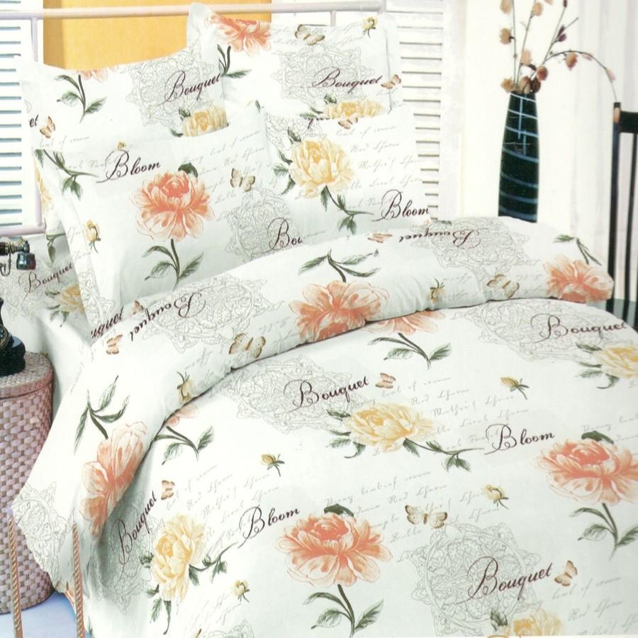 Lenjerie de pat, 2 persoane, Deluxe Pucioasa Floral peach, bumbac 100%, 4 piese, portocalie