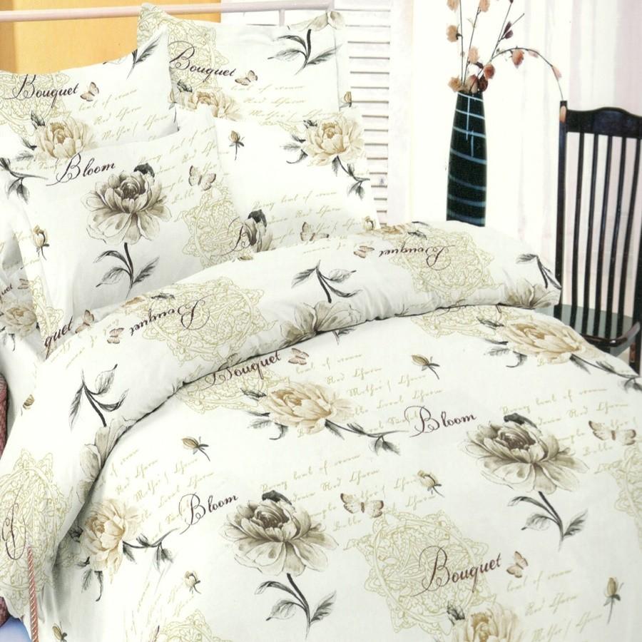 Lenjerie de pat, 2 persoane, Deluxe Pucioasa Floral beige, bumbac 100%, 4 piese, bej