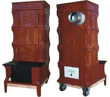 Dedeman soba teracota pe lemne mobila tip a cu plita for Dedeman sobe teracota cu plita