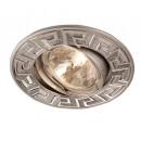 Spot incastrat ELC 329 70096, GU5.3, crom/perla crom