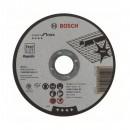 Disc debitare inox, Bosch Expert for Inox - Rapido, 125 x 22.23 x 1 mm