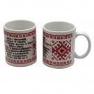 Cana cu mesaj Binecuvantarea casei, ceramica, multicolor, 250 ml