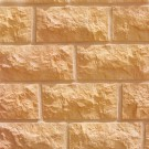 Piatra decorativa, interior / exterior, Modulo Building Feuille d'Automne, portocaliu (cutie = 0.73 mp)
