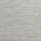 Piatra decorativa, interior / exterior, Modulo Neo Crem, crem (cutie = 1 mp)