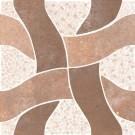 Gresie portelanata Nervastone Brown 33x33 cm 90531