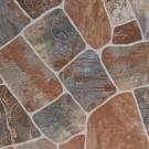 Gresie decor exterior / interior portelanata antiderapanta Stone Natural mata maro, imitatie piatra, 33 x 33 cm