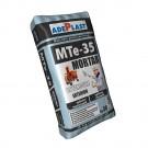 Mortar pentru tencuieli aplicare manuala / mecanizata Adeplast Mte - 35, exterior, 30 kg