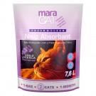 Nisip silicat pentru pisici Maracat, lavanda, 7.6 l