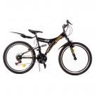 Bicicleta MTB FS R2448A