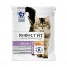 Hrana uscata pentru pisici, Perfect Fit, junior, aroma pui, 750 g