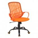 Scaun birou Desert portocaliu