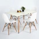 Set masa fixa London cu 4 scaune Rico, bej + natur + alb