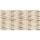 Panou decorativ Mosaic Provence, PVC, multicolor, 94.8 x 48 cm, 0.3 mm