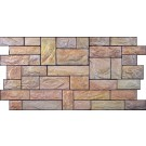 Panou decorativ Stone Cut yellow, PVC, maro, 97.7 x 49.3 cm, 0.4 mm
