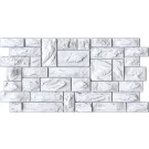 Panou decorativ Stone Cut white, PVC, alb, 97.7 x 49.3 cm, 0.4 mm