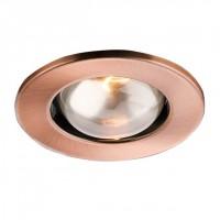 Spot incastrat FR 50 70109, E14 / R50, alama rosie antica