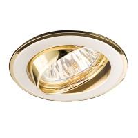 Spot incastrat ELC 229B 70006, GU10, orientabil, perla argint / aur