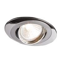 Spot incastrat ELC 104 70057, GU5.3, orientabil, perla crom / crom